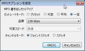 オプション_mp3