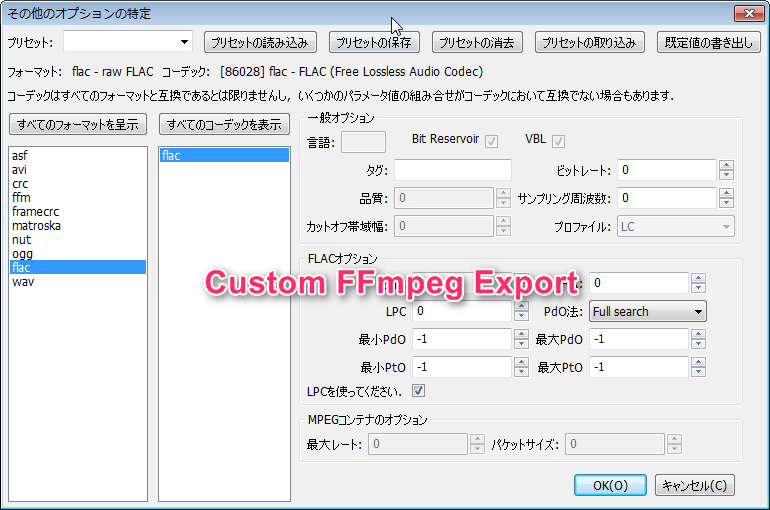 Custom FFmpeg Export2