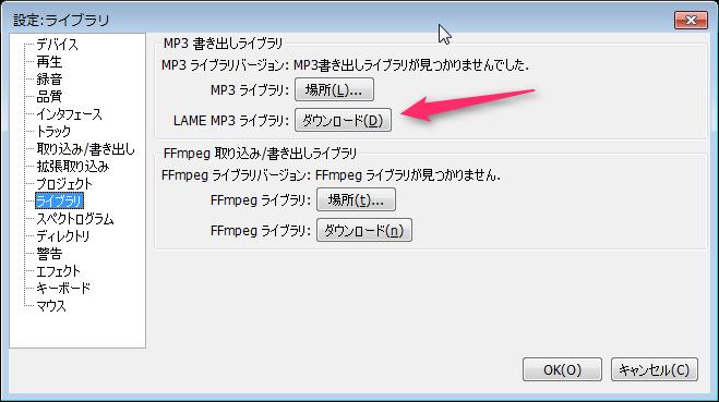 LAME MP3_ダウンロード