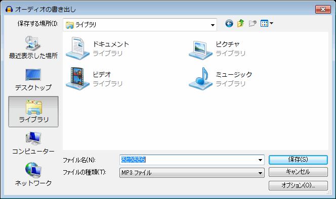 screenshot_8171