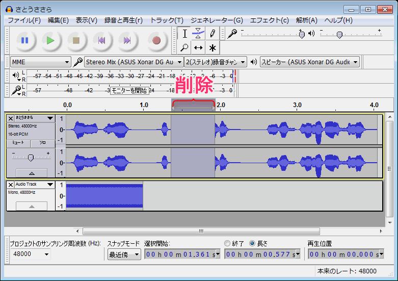 screenshot_8391