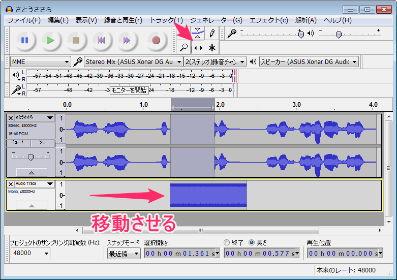 screenshot_84011