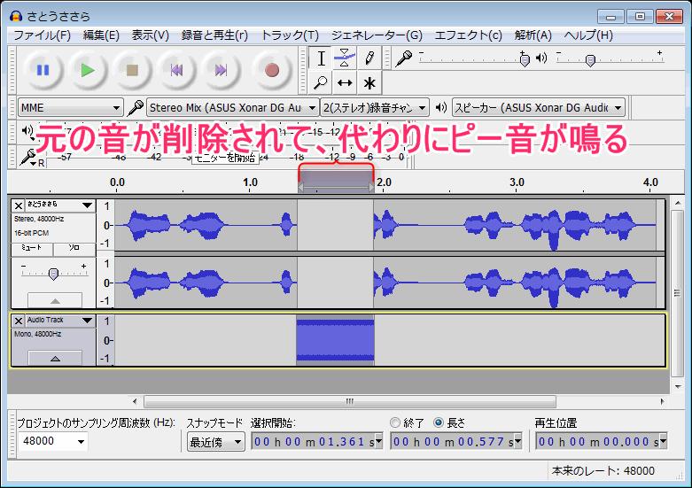 screenshot_8411