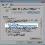 【Audacity】設定を初期化する方法