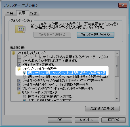screenshot_8561