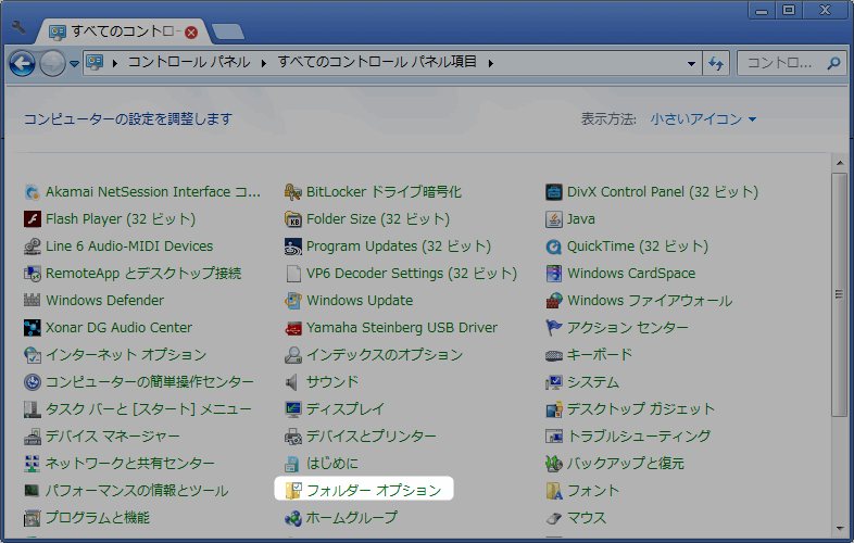 screenshot_8571