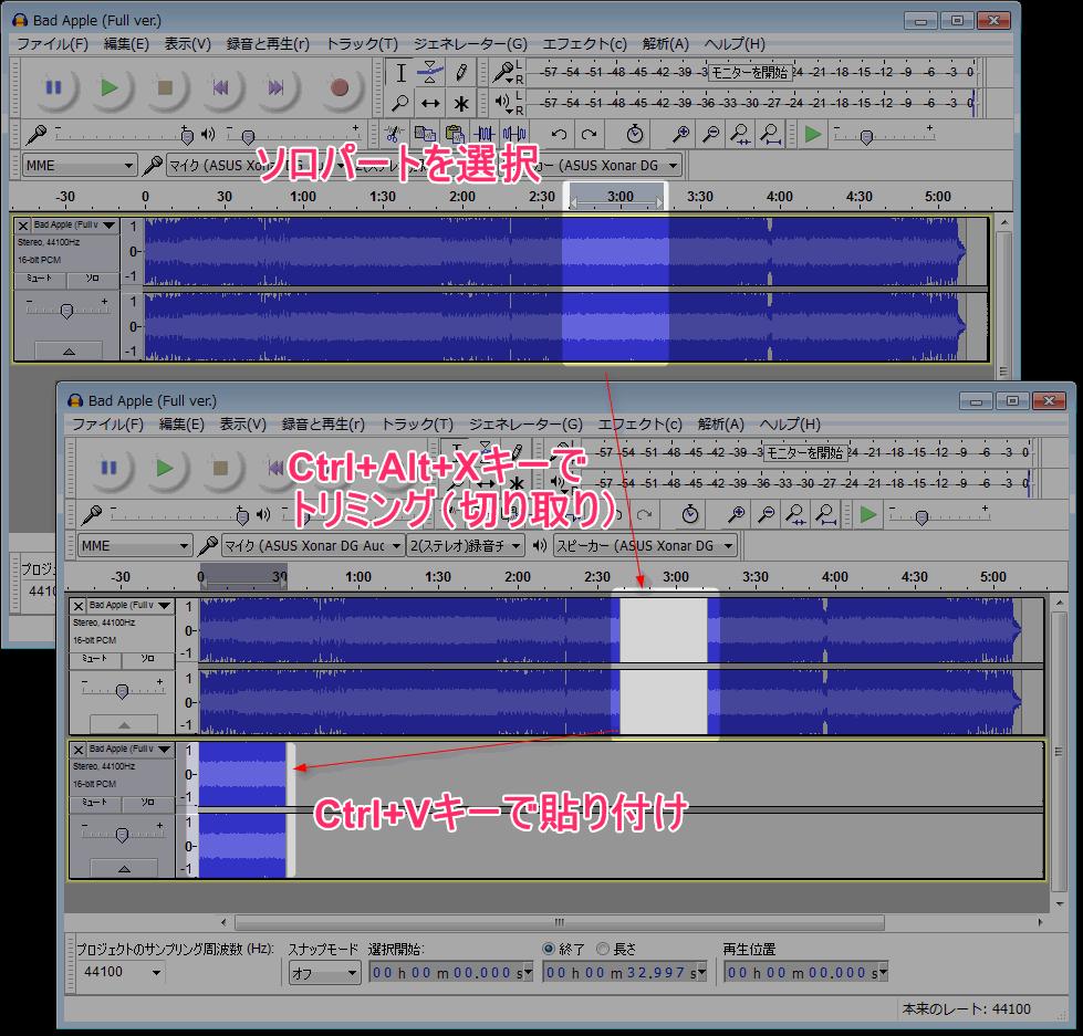 screenshot_8621
