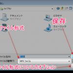 【Audacity】音声ファイル(音楽ファイル)を圧縮する方法【変換】