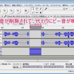 【Audacity】音声の一部にピー音を入れる方法【合成】