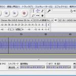 【Audacity】メトロノーム音を追加する方法