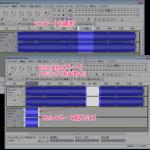 【Audacity】ボーカルの音を抽出(削除)する方法